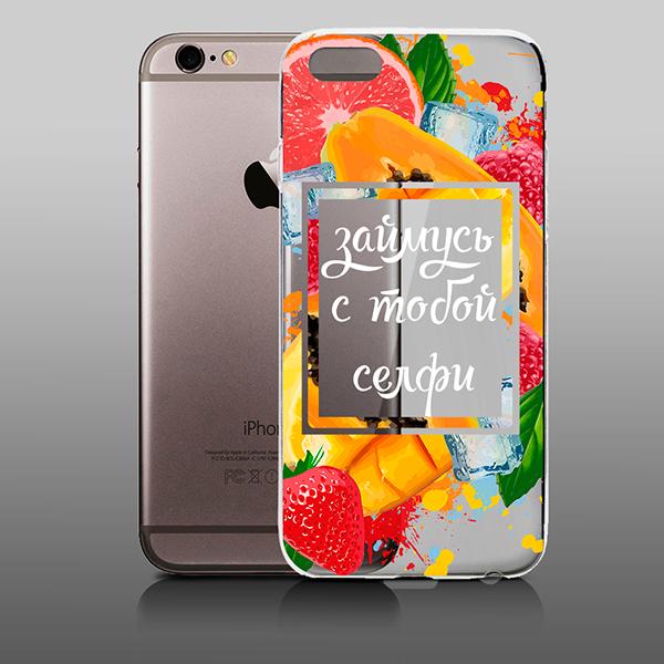 Чехол клубника-манго