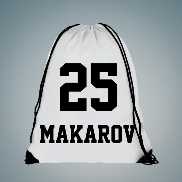 Создать именной мешок для вещей с надписью и номером от lastprint.ru