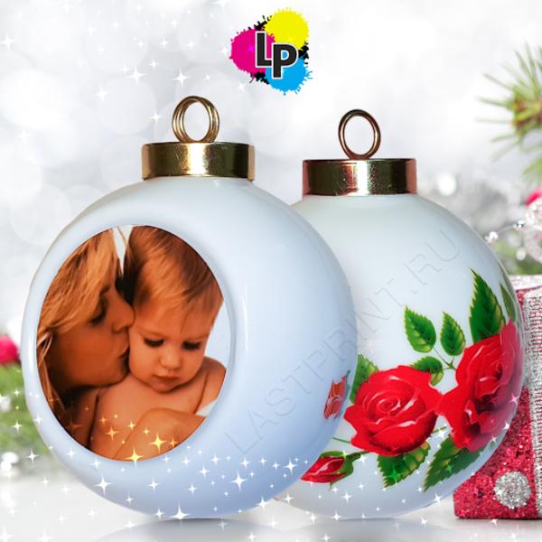 Создать елочный шар с фото от lastprint.ru