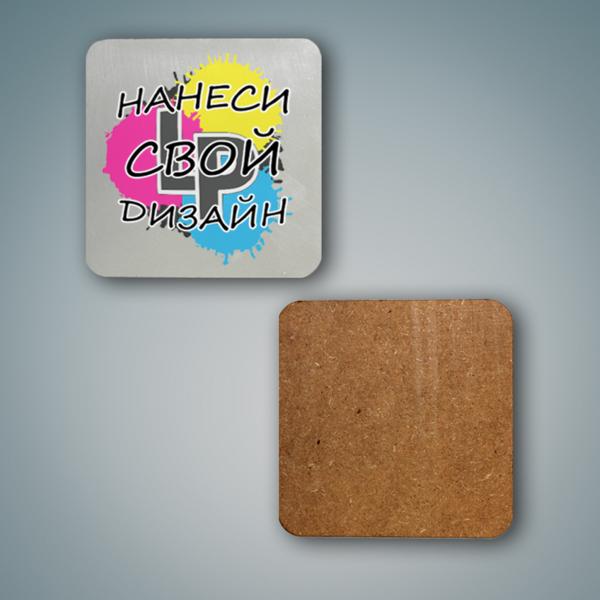 Создать квадратный костер с логотипом от lastprint.ru