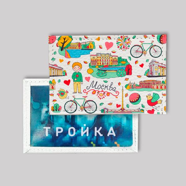 Создать обложку для проездного билета со своим дизайном от lastprint.ru