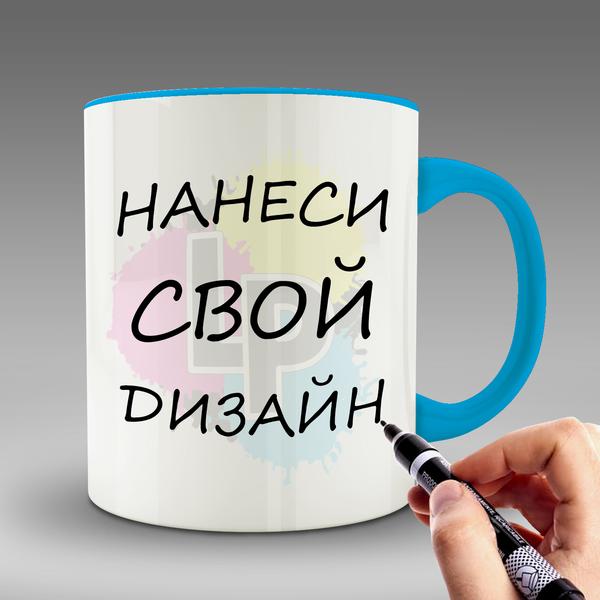Создать кружку от lastprint.ru
