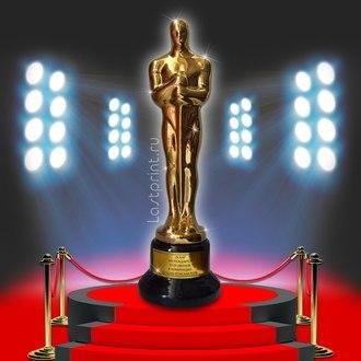 Статуэтка именной Оскар с гравировкой (Керамика)