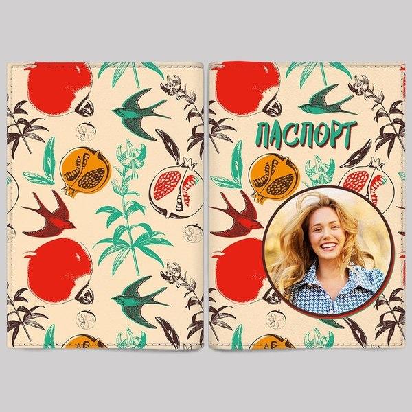 Создать обложку для паспорта со своим дизайном от lastprint.ru