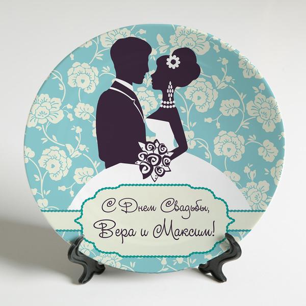 Днем рождения, круглые открытки на свадьбу