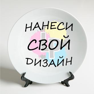 Создать тарелку с фото