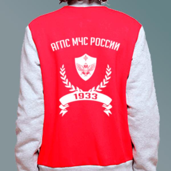 Бомбер с логотипом Академия государственной противопожарной службы МЧС России (АГПС МЧС России)