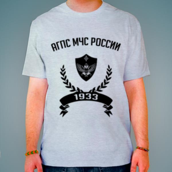 Футболка с логотипом Академия государственной противопожарной службы МЧС России (АГПС МЧС России)