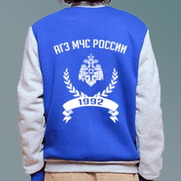 Бомбер с логотипом Академия гражданской защиты МЧС России (АГЗ МЧС России)