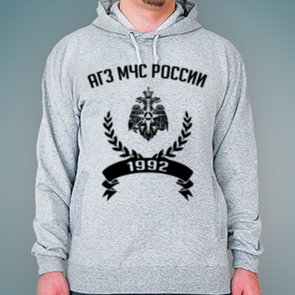 Толстовка с логотипом Академия гражданской защиты МЧС России (АГЗ МЧС России)