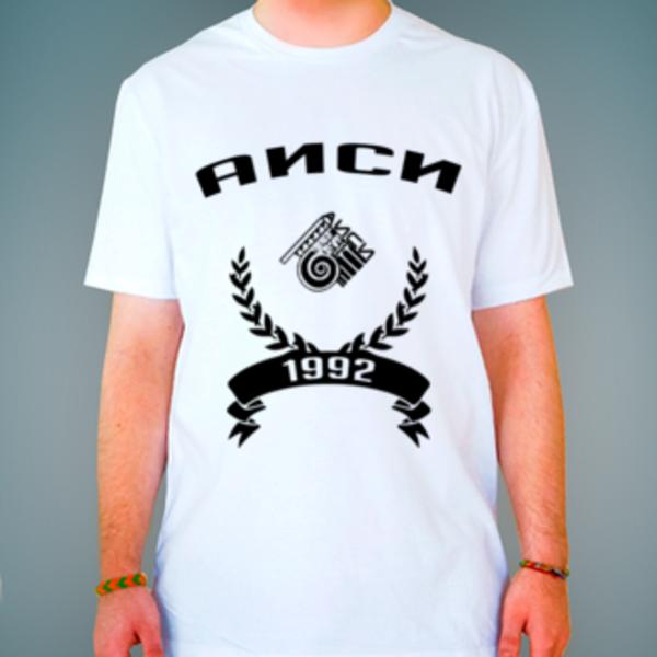 Футболка с логотипом Астраханский инженерно-строительный институт (АИСИ)