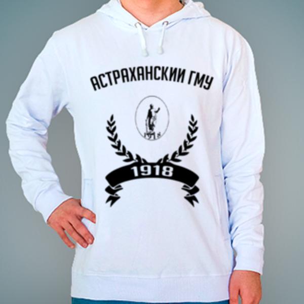 Толстовка с логотипом Астраханский государственный медицинский университет (Астраханский ГМУ)