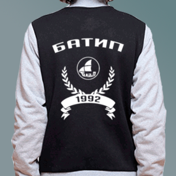 Бомбер с логотипом Балтийская академия туризма и предпринимательства (БАТиП)