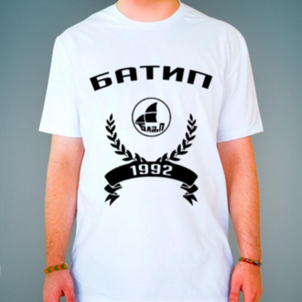 Футболка с логотипом Балтийская академия туризма и предпринимательства (БАТиП)