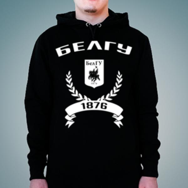 Толстовка с логотипом Белгородский государственный национальный исследовательский университет (БелГУ)