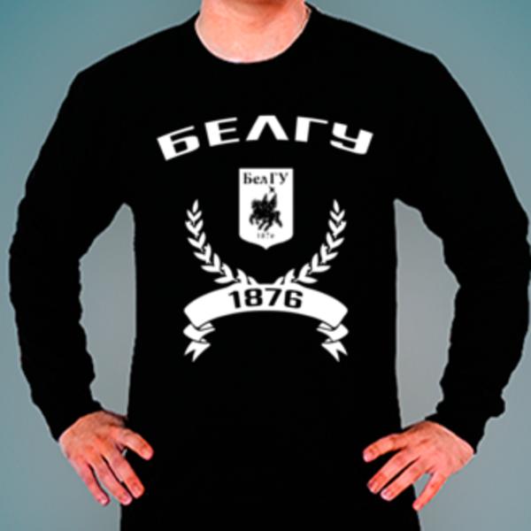 Свитшот с логотипом Белгородский государственный национальный исследовательский университет (БелГУ)