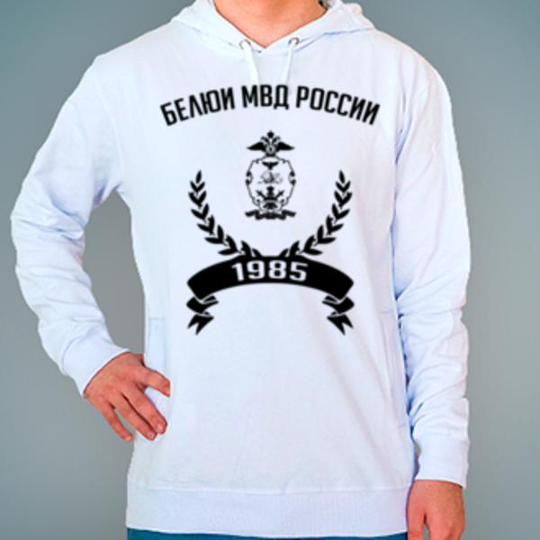 Толстовка с логотипом Белгородский юридический институт МВД России (БелЮИ МВД России)