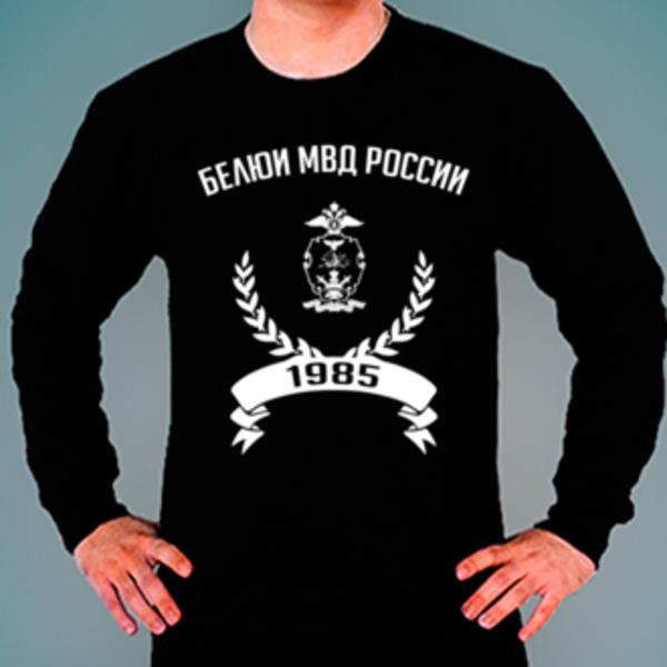 Свитшот с логотипом Белгородский юридический институт МВД России (БелЮИ МВД России)