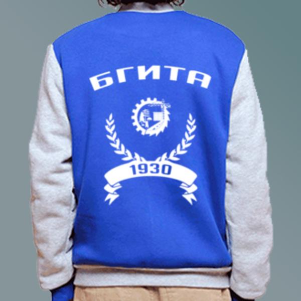 Бомбер с логотипом Брянская государственная инженерно-технологическая академия (БГИТА)
