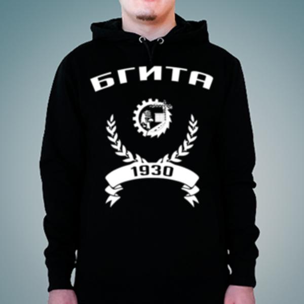 Толстовка с логотипом Брянская государственная инженерно-технологическая академия (БГИТА)