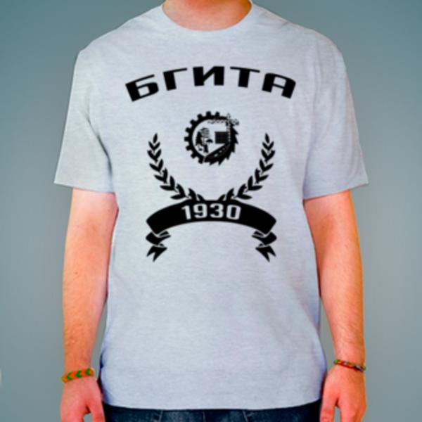Футболка с логотипом Брянская государственная инженерно-технологическая академия (БГИТА)
