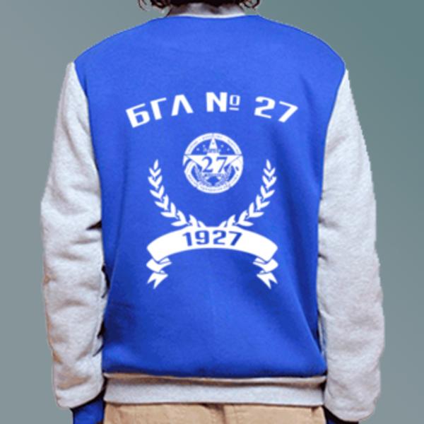 Бомбер с логотипом Брянский городской лицей № 27 (БГЛ № 27)