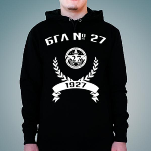 Толстовка с логотипом Брянский городской лицей № 27 (БГЛ № 27)