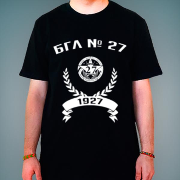 Футболка с логотипом Брянский городской лицей № 27 (БГЛ № 27)