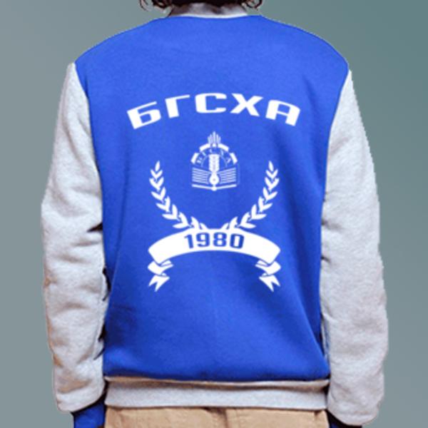 Бомбер с логотипом Брянская государственная сельскохозяйственная академия (БГСХА)