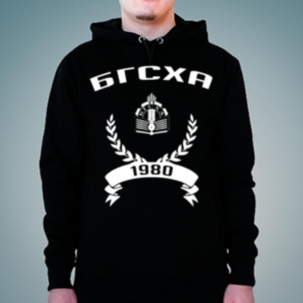Толстовка с логотипом Брянская государственная сельскохозяйственная академия (БГСХА)