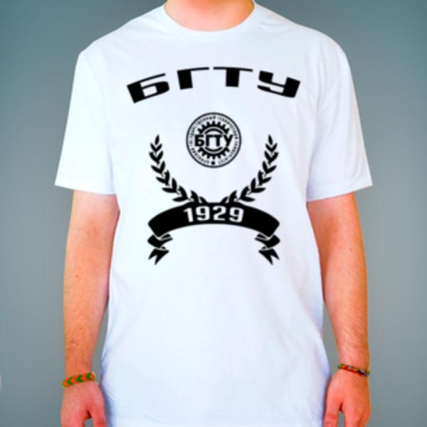 Футболка с логотипом Брянский государственный технический университет (БГТУ)
