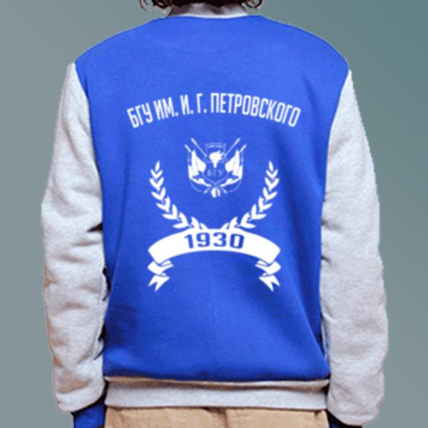 Бомбер с логотипом Брянский государственный университет им. И. Г. Петровского (БГУ им. И. Г. Петровского)