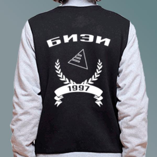 Бомбер с логотипом Белгородский инженерно-экономический институт (БИЭИ)