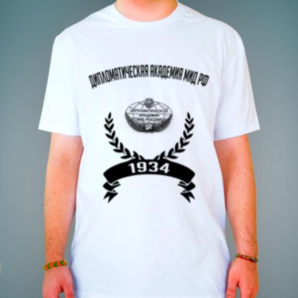 Футболка с логотипом Дипломатическая академия МИД России (Дипломатическая Академия МИД РФ)