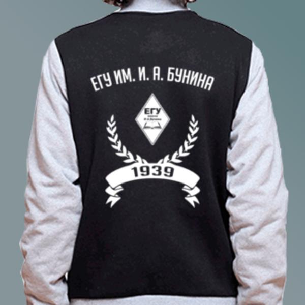 Бомбер с логотипом Елецкий государственный университет им. И. А. Бунина (ЕГУ им. И. А. Бунина)