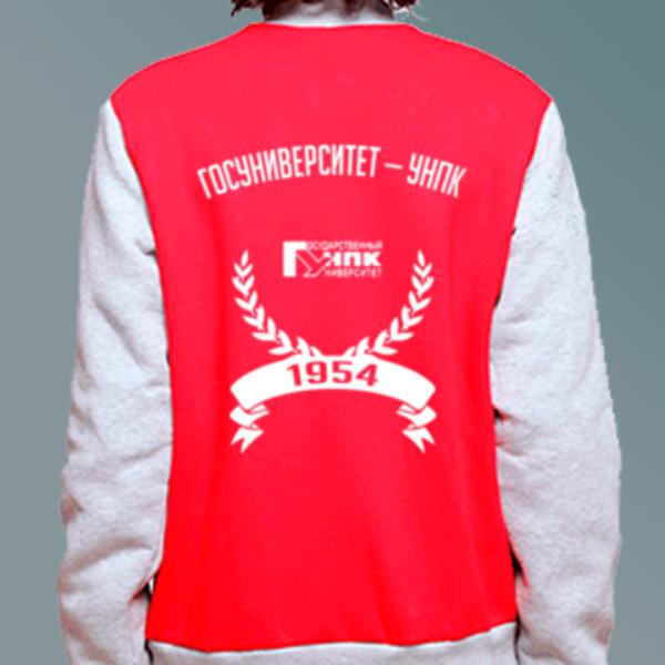 Бомбер с логотипом Государственный университет — учебно-научно-производственный комплекс (Госуниверситет — УНПК)
