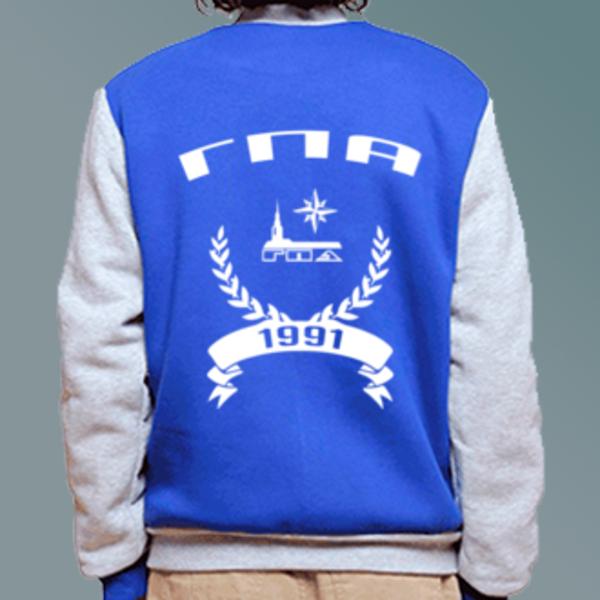Бомбер с логотипом Государственная полярная академия (ГПА)