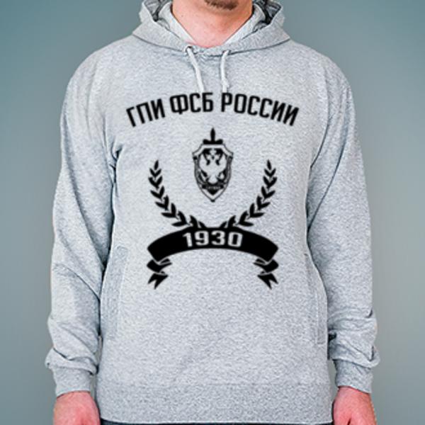 Толстовка с логотипом Голицынский пограничный институт ФСБ России (ГПИ ФСБ России)