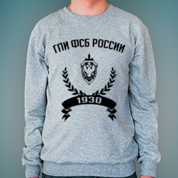 Свитшот с логотипом Голицынский пограничный институт ФСБ России (ГПИ ФСБ России)