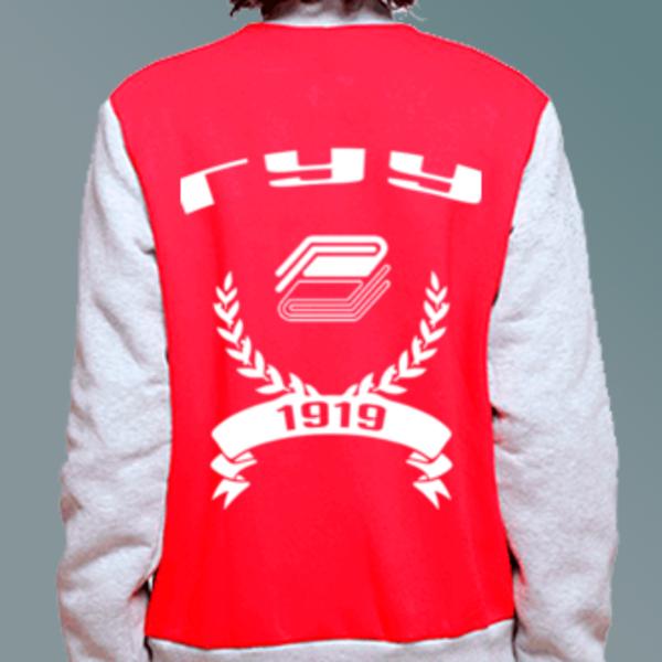 Бомбер с логотипом Государственный университет управления (ГУУ)