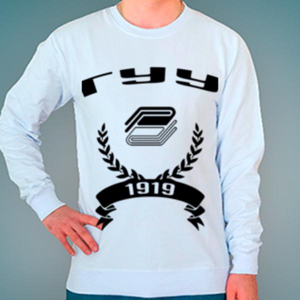 Свитшот с логотипом Государственный университет управления (ГУУ)
