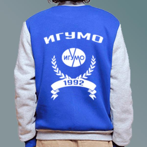 Бомбер с логотипом Институт гуманитарного образования и информационных технологий (ИГУМО)