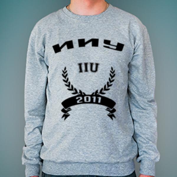 Свитшот с логотипом Ижевский институт управления (ИИУ)