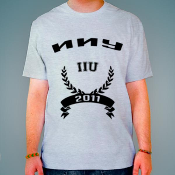 Футболка с логотипом Ижевский институт управления (ИИУ)
