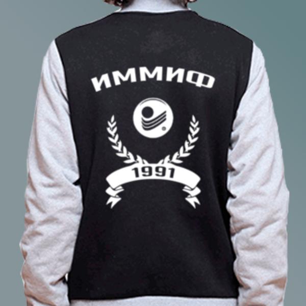 Бомбер с логотипом Институт менеджмента, маркетинга и финансов (ИММиФ)