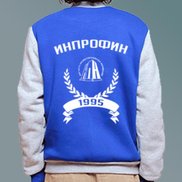 Бомбер с логотипом Институт профессиональных инноваций (ИНПРОФИН)