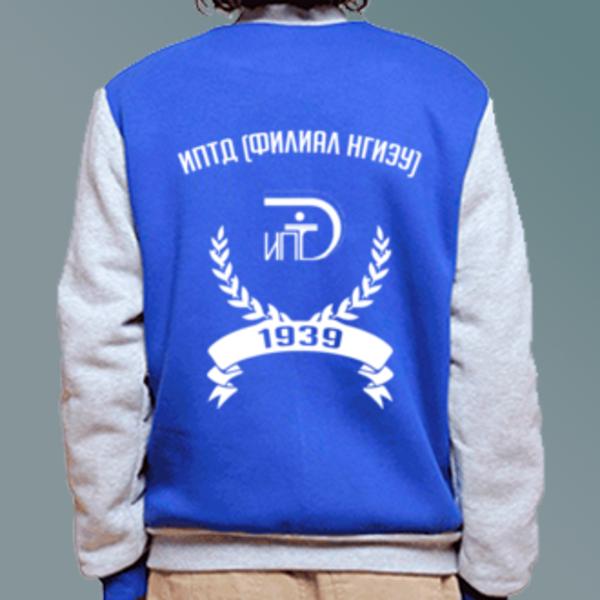 Бомбер с логотипом Институт пищевых технологий и дизайна (филиал НГИЭУ) (ИПТД (филиал НГИЭУ))