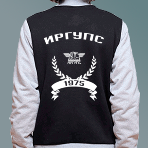 Бомбер с логотипом Иркутский государственный университет путей сообщения (ИРГУПС)