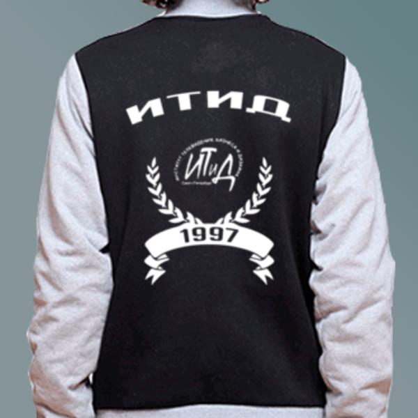Бомбер с логотипом Институт телевидения, бизнеса и дизайна (ИТиД)