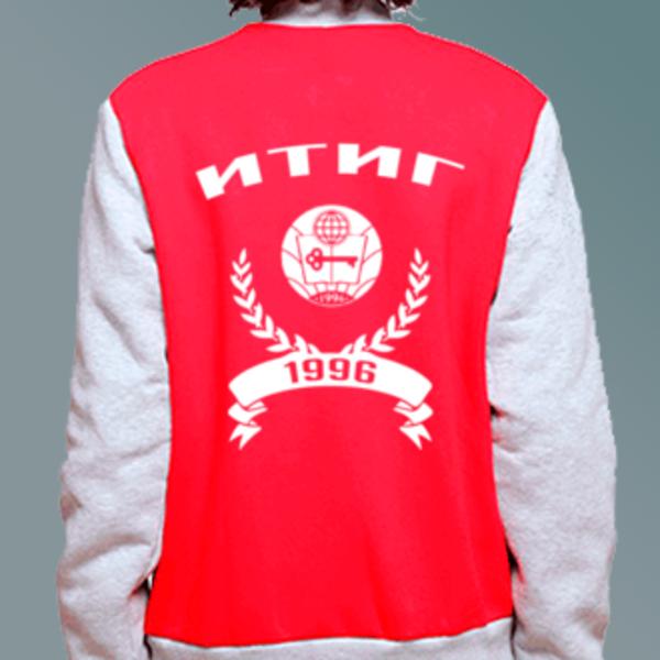Бомбер с логотипом Институт туризма и гостеприимства (ИТиГ)